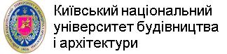 КНУБА